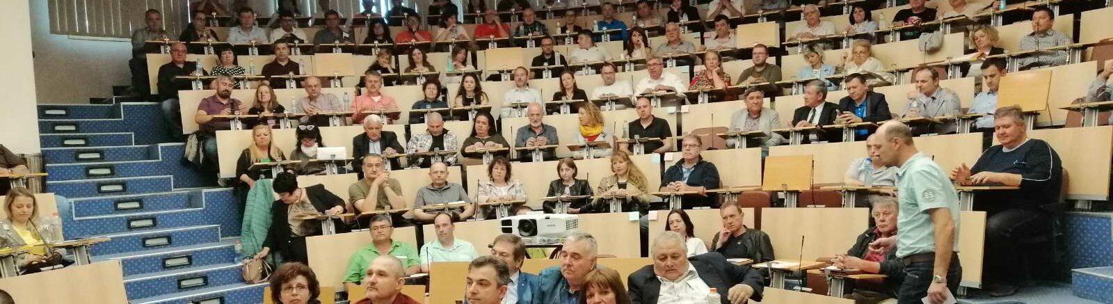 Учредителен конгрес на БАЗ